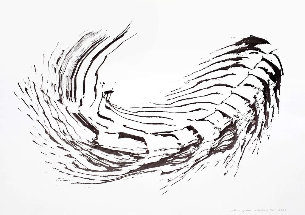 """Aus der Werkgruppe """"Kois"""" 2020, Tusche auf Papier, 42 x 49,4 cm"""